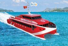 Photo of Chia sẻ kinh nghiệm đặt vé tàu đi Phú Quốc bạn cần biết trong chuyến đi sắp tới