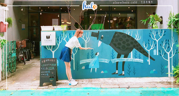 """Photo of """"Tan chảy"""" với TOP 4 quán cafe đẹp Đài Bắc không thể cưỡng nổi"""