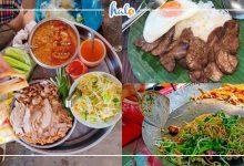 Photo of Top món ăn đường phố Phnom Penh làm điên đảo giới trẻ