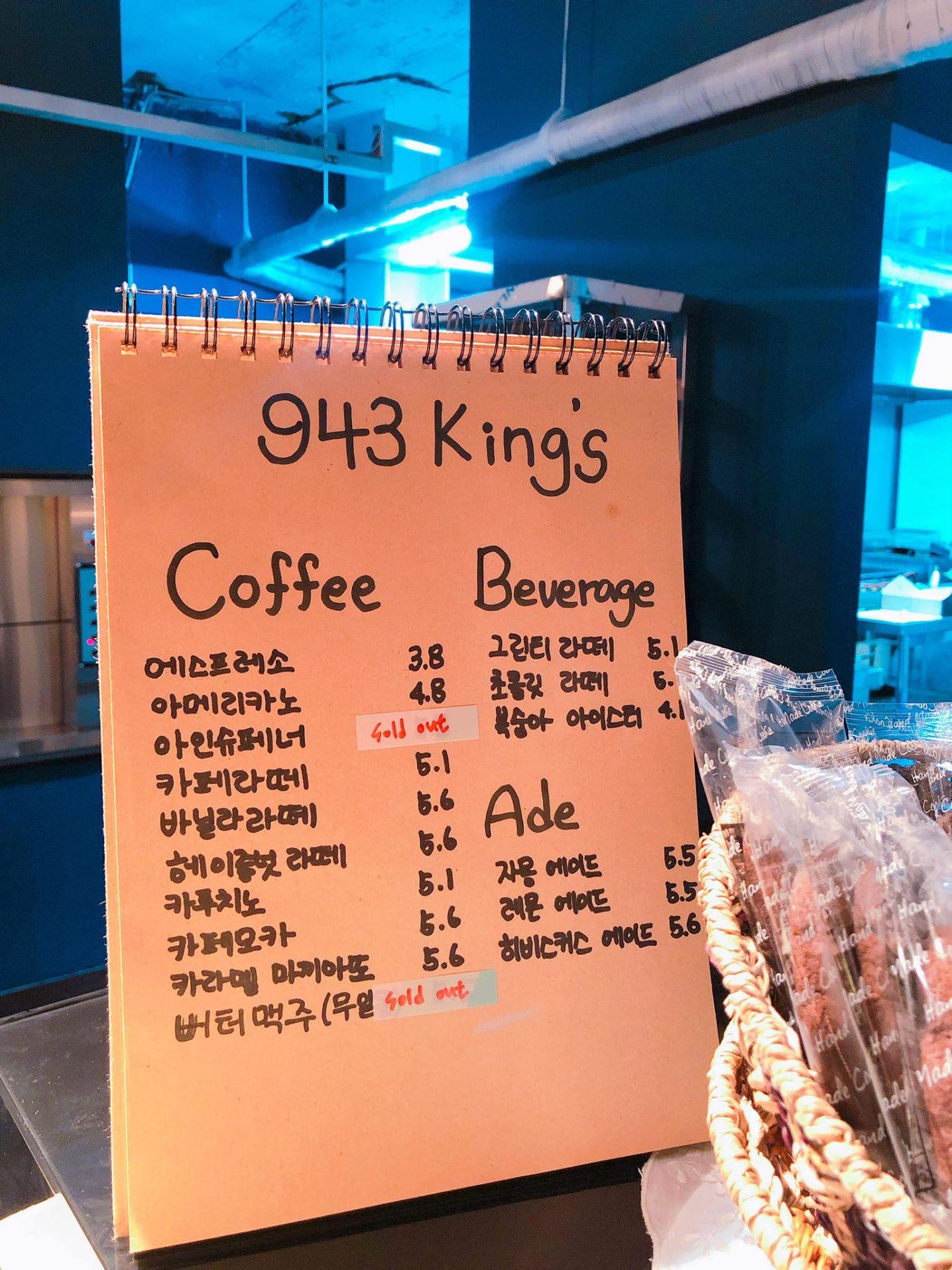 hanquoc_943-kings-cross-harry-potter-cafe-08