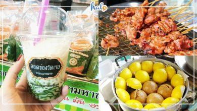 thailan_dac-san-hua-hin-08