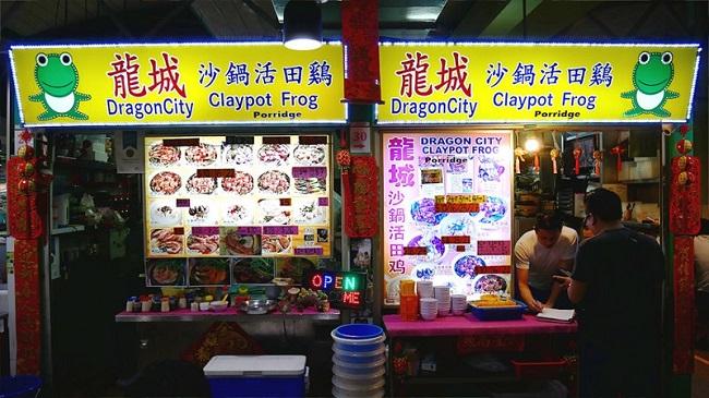 singapore_chao-ech-singapore-06