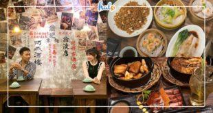 saigon_a-ma-kitchen-sai-gon-20