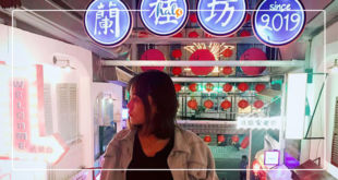 cantho_lan-kwai-fong-ct-can-tho-30