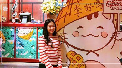 """Photo of Team Sài Gòn đang """"mê mẩn"""" ĐẢO MÈO phong cách Hong Kong này"""