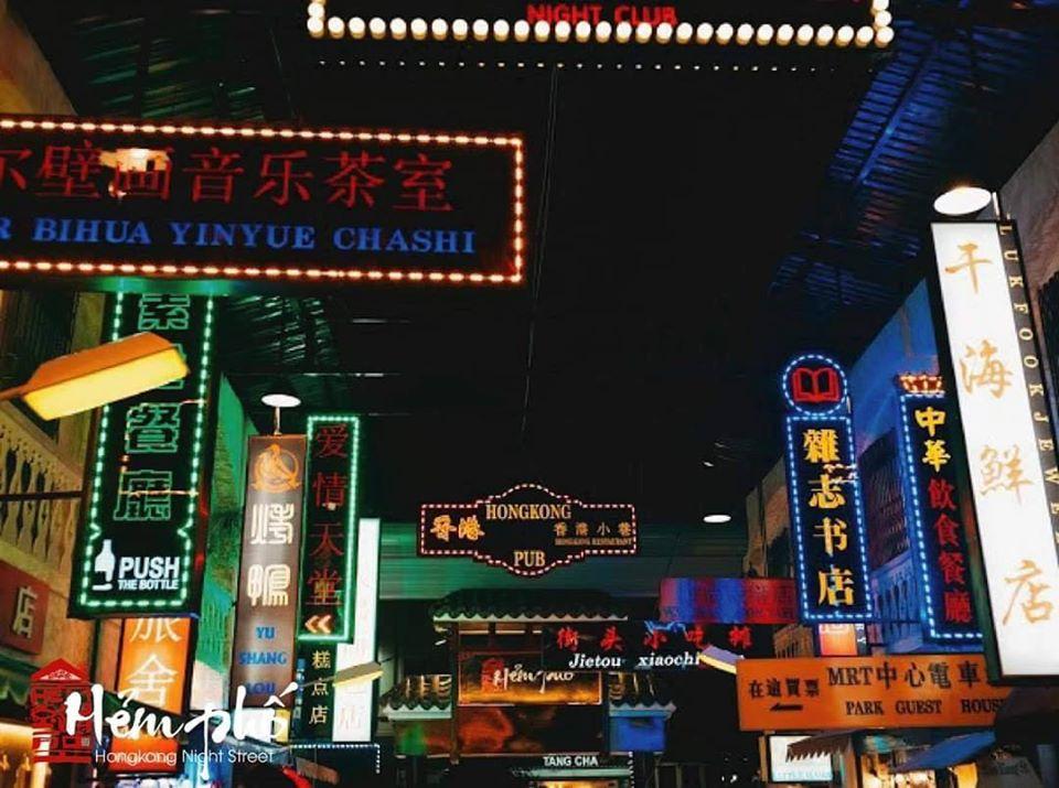 hem-pho-hong-kong-ha-long-02