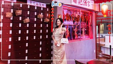 """Photo of DANI TOWN Vũng Tàu: Cuối tuần """"chill nhẹ"""" phố Hong Kong mới toanh"""