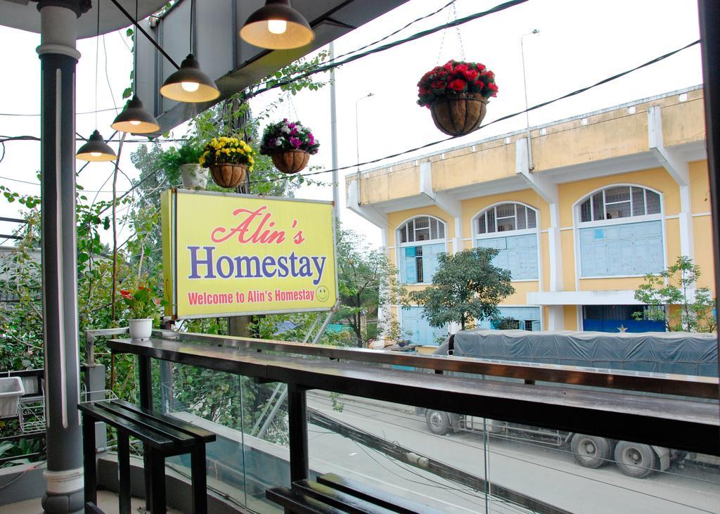 aline's-homestay-1