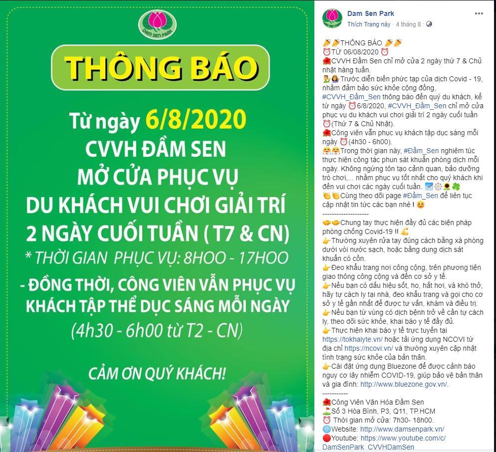 dam-sen-park-thong-bao