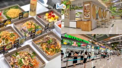 Photo of Bắt trend nhanh khu ẩm thực City Food chỉ từ 10K/ món
