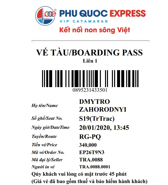 Mau ve PQ Express