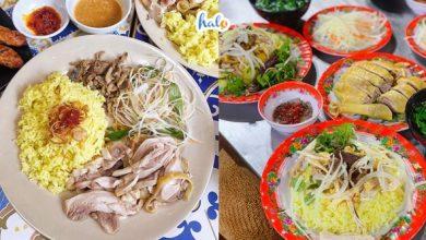 Photo of Cơm gà Hội An ăn ở đâu ngon? Review 6 quán cơm gà nổi tiếng phố Hội