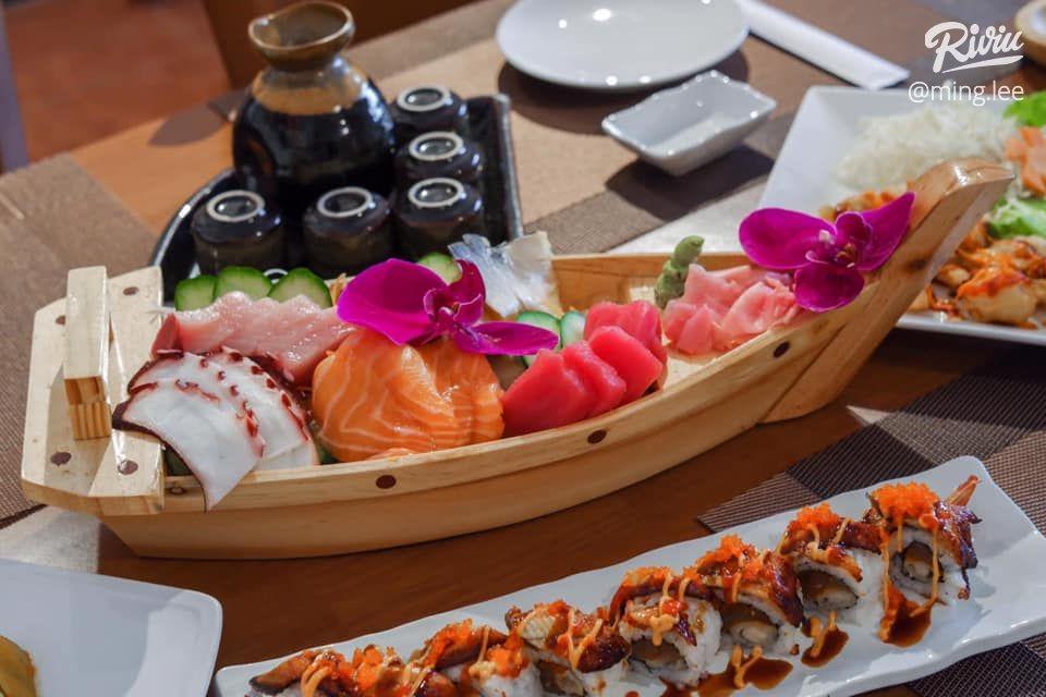 Koi Sushi 1