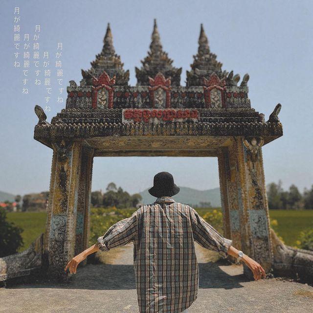 Cổng trời Khmer Koh Kas