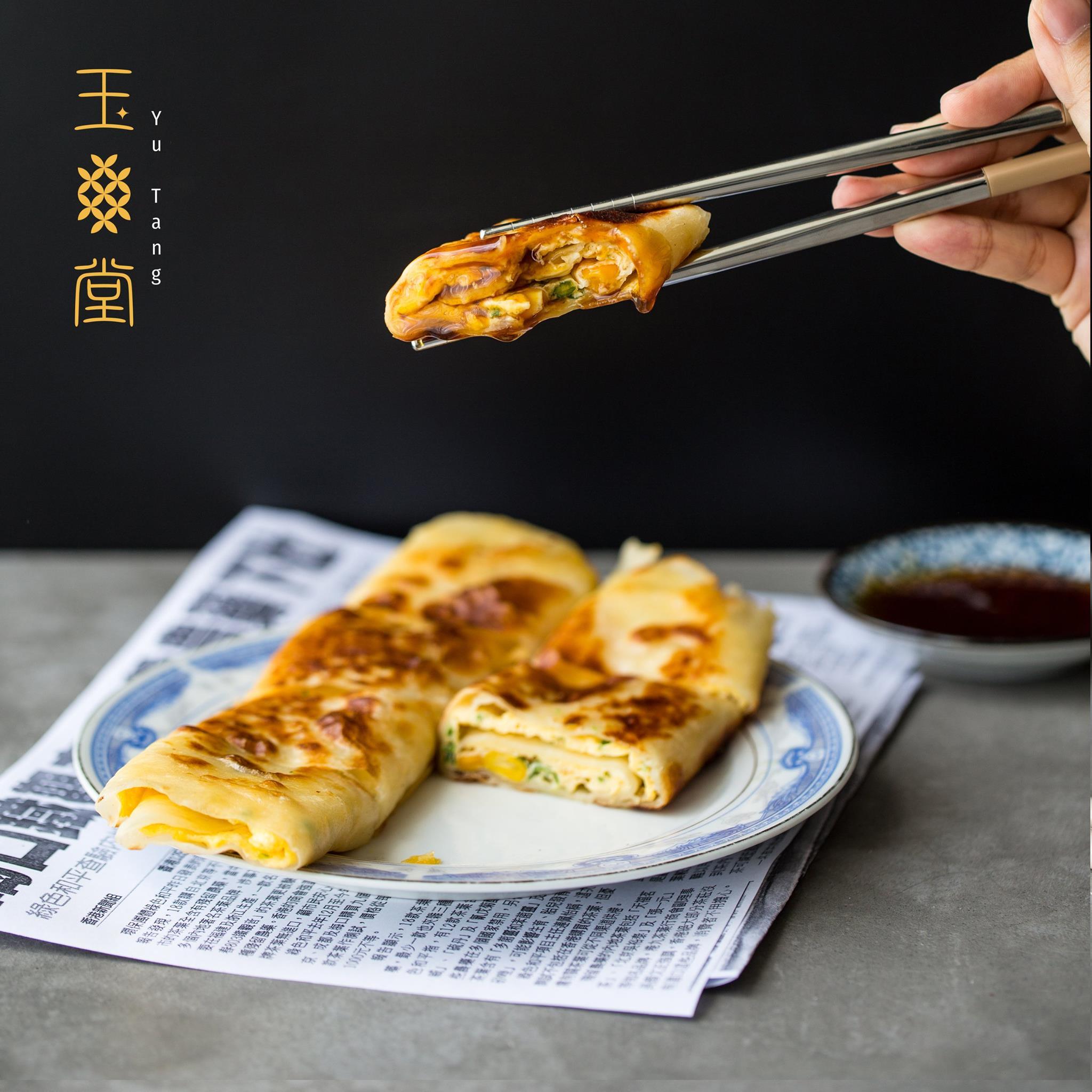 Banh crepe Yu Tang