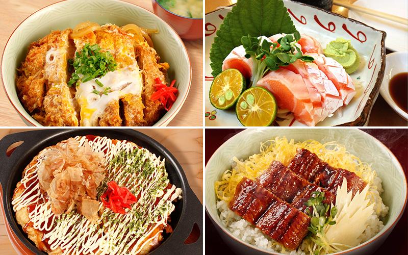 akatonbo - nhà hàng Nhật quận 7