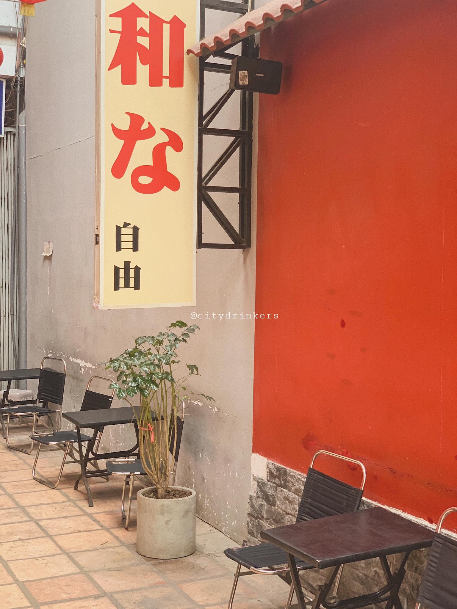 San Wu San - Cafe & Bia