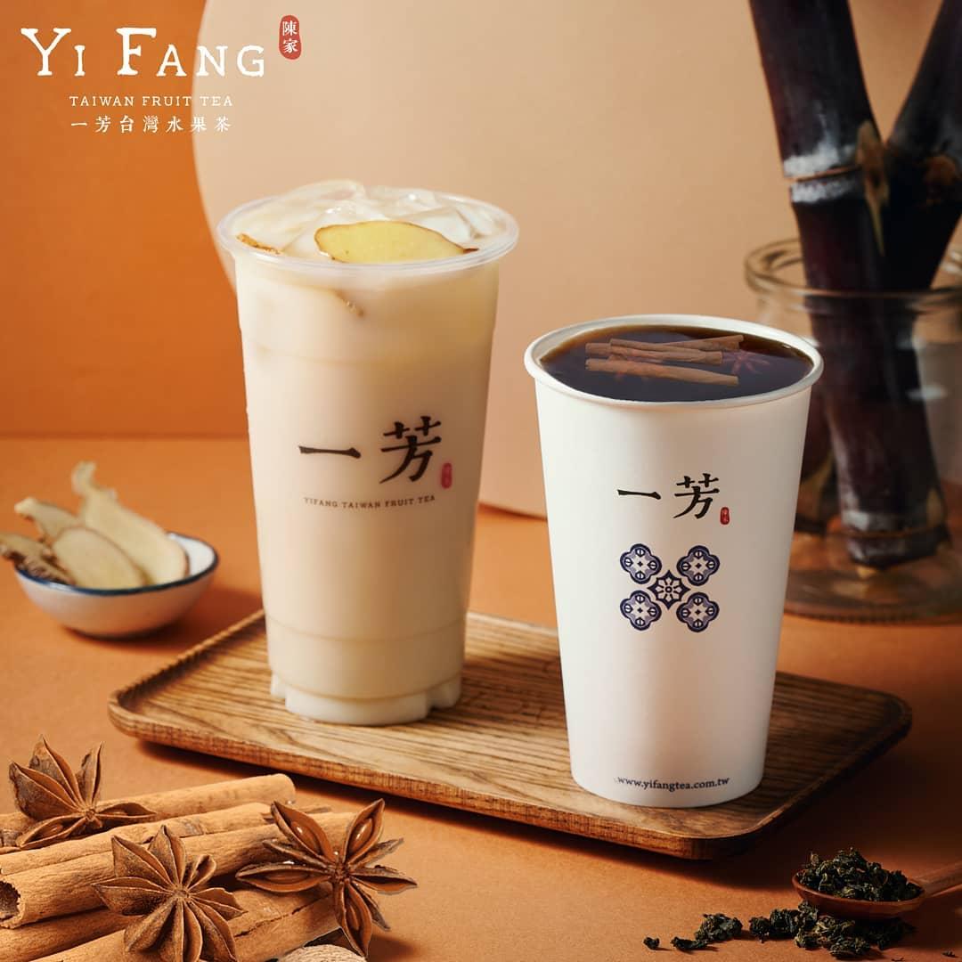 yifang-tea
